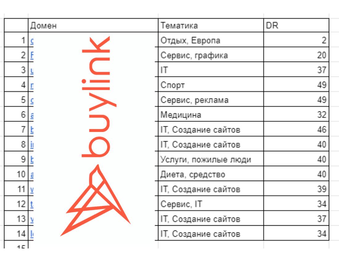 dizajn-bez-nazvaniya-1.png