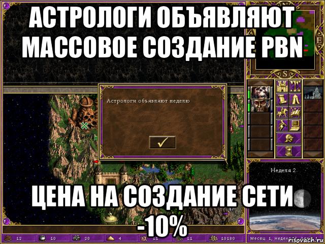 risovach.ru_.png